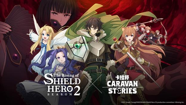 《CARAVAN STORIES》×TV動畫「盾之勇者成名錄 Season2」 新合作角色「梅爾蒂」「葛拉絲」登場!